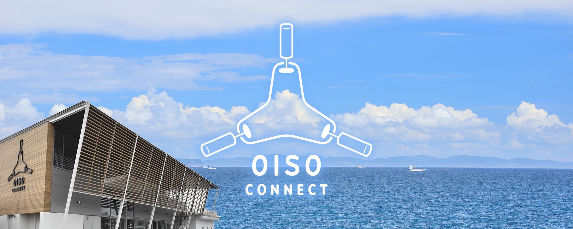 OISO CONNECT グランドオープン