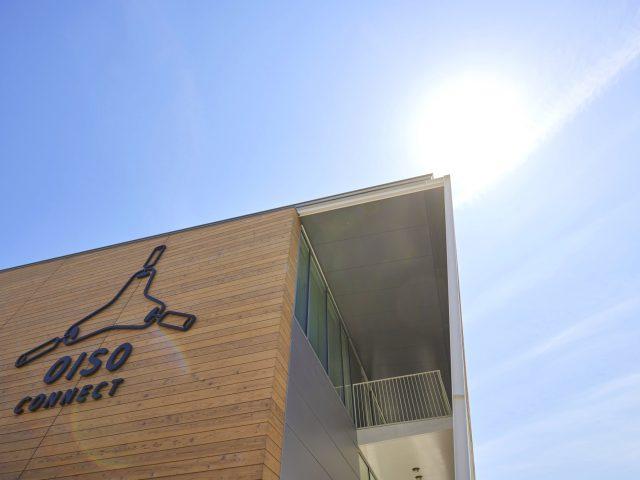 「OISO CONNECT/大磯港賑わい創出施設」グランドオープンの写真